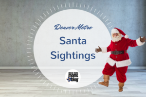 2017SantaSightings